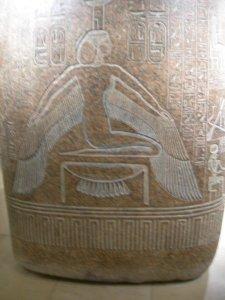 egypt_hieroglyph.jpg by orca